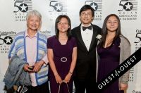 Outstanding 50 Asian Americans in Business 2014 Gala #381