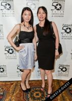 Outstanding 50 Asian Americans in Business 2014 Gala #398