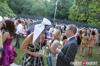 The Frick Collection's Summer Garden Party #94