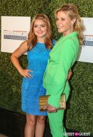 Step Up Women's Network 10th Annual Inspiration Awards #14