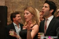 Young Professionals in Foreign Policy's 4th Annual State Concert & Fundraiser #32
