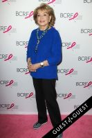 Breast Cancer Foundation's Symposium & Awards Luncheon #6