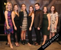 School of American Ballet's Fall Affair #57