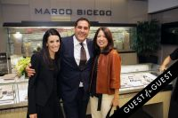 Marco Bicego at Bloomingdale's #9