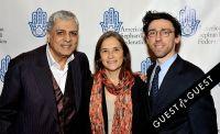 New York Sephardic Film Festival 2015 Opening Night #74