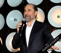 Children of Armenia Fund 2015 Summer Soiree #139