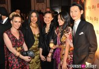 Asia Society Awards Dinner #64
