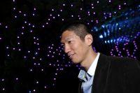 Eric Shen