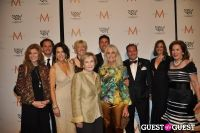 HSUS To the Rescue! From Cruelty to Kindness Gala #11
