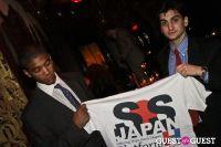 S.O.S. Japan 1 Oak Fundraiser #34