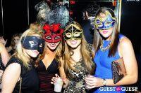 Fete de Masquerade: 'Building Blocks for Change' Birthday Ball #104