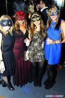 Fete de Masquerade: 'Building Blocks for Change' Birthday Ball #102
