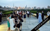 Metropolitan Museum of Art Young Members Party 2015 event #9