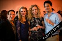 The Juilliard Club Spring Benefit #37