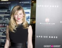 "Quintessentially hosts ""UPSIDE DOWN"" - Starring Kirsten Dunst and Jim Sturgess #1"
