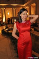 Frick Collection Spring Party for Fellows #14
