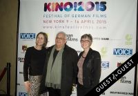 KINO! The Opening Night #88