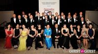 2012 Outstanding 50 Asian Americans in Business Award Dinner #1