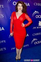 Oceana's Inaugural Ball at Christie's #12