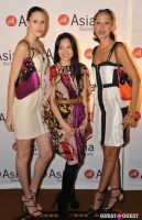 Asia Society Awards Dinner #11