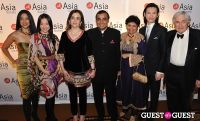 Asia Society Awards Dinner #89