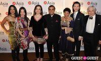 Asia Society Awards Dinner #89