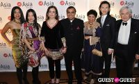 Asia Society Awards Dinner #88