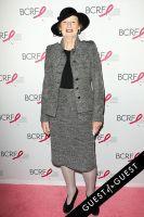 Breast Cancer Foundation's Symposium & Awards Luncheon #42
