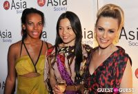 Asia Society Awards Dinner #57