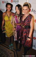 Asia Society Awards Dinner #55