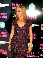 Perez Hilton's One Night in NYC /Open Sky Project #145