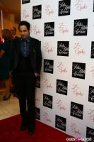 Saks Fifth Avenue Z Spoke by Zac Posen Launch #13
