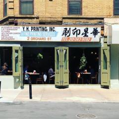 10 NYC Hot Spots Hidden Behind Secret Storefronts