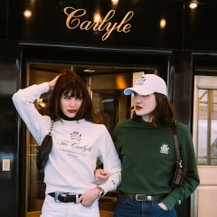 Get Your Hands On The Carlyle Hotel's Perfectly Preppy New Merch!