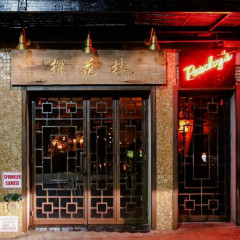 23 Hot Spots Worth Staying Out Until Midnight For