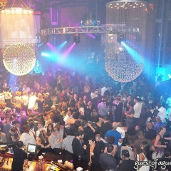 Save The Night: Election Alert From The NYC Nightlife Preservation Committee