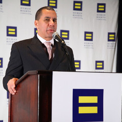 David Paterson's Last Event As Governor?