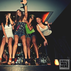 The 2010 Essential Guide To Hamptons Nightclubs