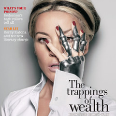 Things Are Looking Up For Daphne Guinness