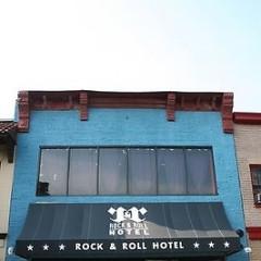 RNR Hotel's H Street Festival Taking Over Atlas District