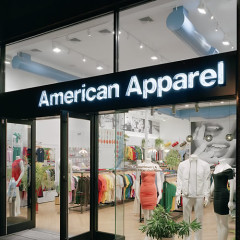 Tales From A Former American Apparel Employee