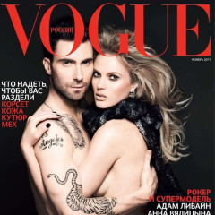 Adam Levine & Anne V. Get (Almost) Naked, Again, For 'Vogue' Spread