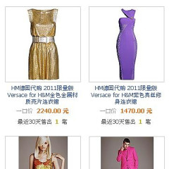 Chinese Website Is Already Selling Versace x H&M Collection