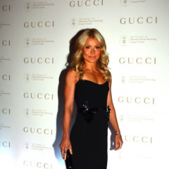 The Society Of MSKCC And Gucci's 5th Annual Spring Ball