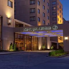 Elite Alfalfa Club Hosts Centennial Dinner At The Capital Hilton