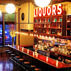 Best Local Bars To Celebrate The Rest Of The Tribeca Film Festival