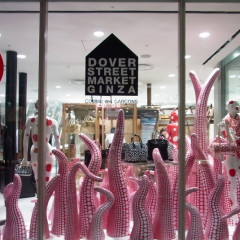 Dover Street Market NYC: What You Need To Know Before The Grand Opening