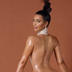 Kim Kardashian & PAPER Magazine Are Totally About To #BreakTheInternet