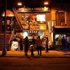 Your Night Out: The East Village