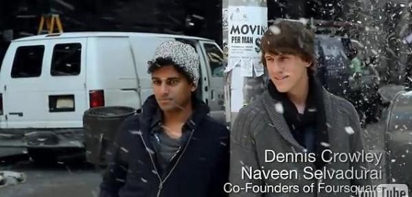 Dennis Crowley Naveen Selvadurai amfar event